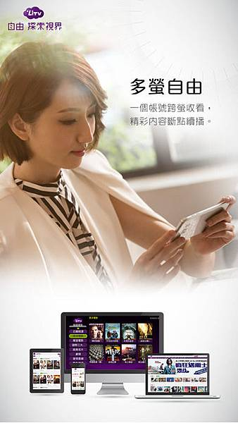 LiTV線上影視03.jpeg