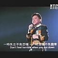 愛拼才會贏[15-49-29]