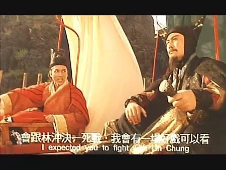 水滸傳-6.jpg