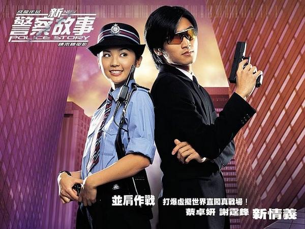 警察3.jpg
