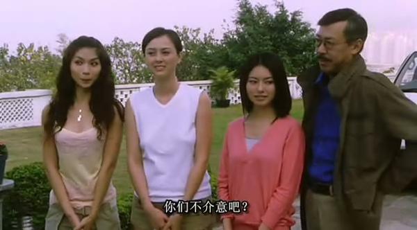 精裝追女仔2004-5.jpg
