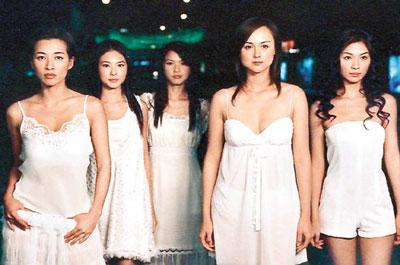 精裝追女仔2004-2.jpg