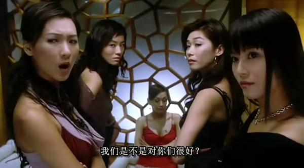 精裝追女仔2004-3.jpg