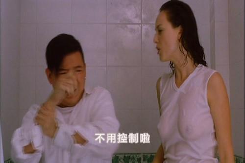 精裝追女仔2004-4.jpg