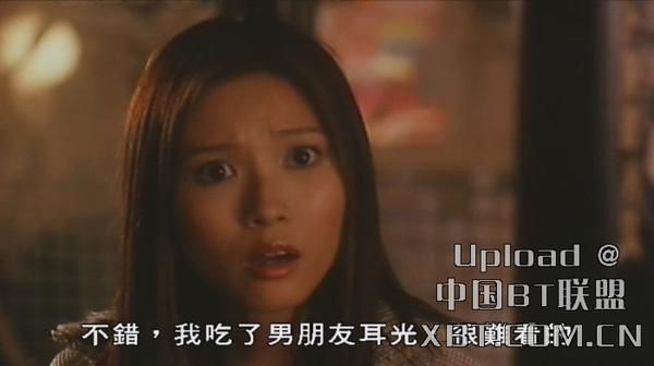 娛樂之王6.jpg