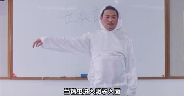 逃學英雄傳2.jpg
