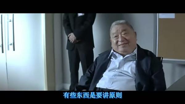 王天林.jpg