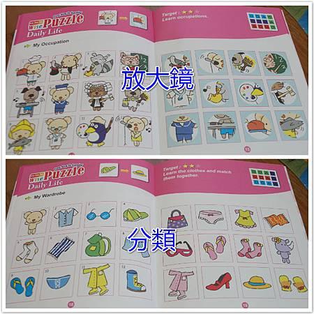 DSC00948_meitu_37.jpg