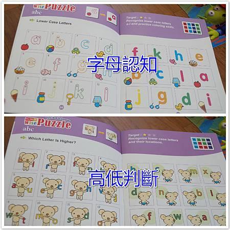 DSC00948_meitu_38.jpg