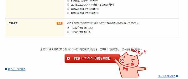 23_meitu_25.jpg