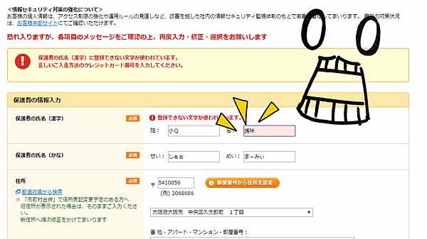 24_meitu_26.jpg