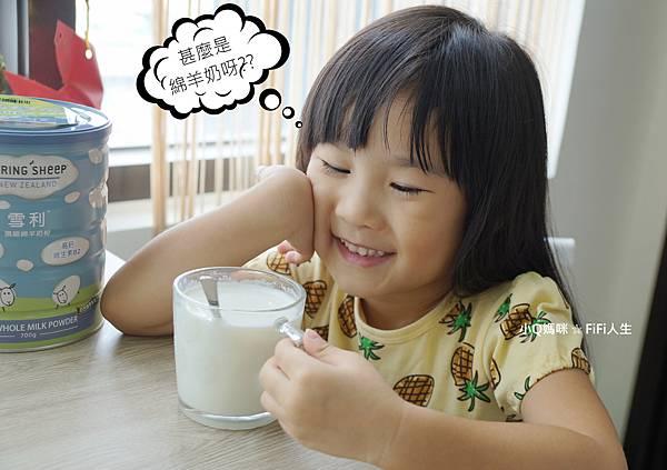 兒童奶粉10_meitu_2.jpg
