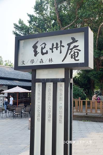 紀州庵3.jpg