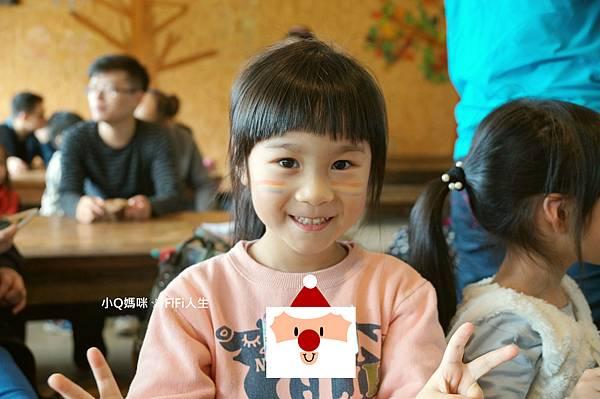 親子旅遊3_meitu_4.jpg