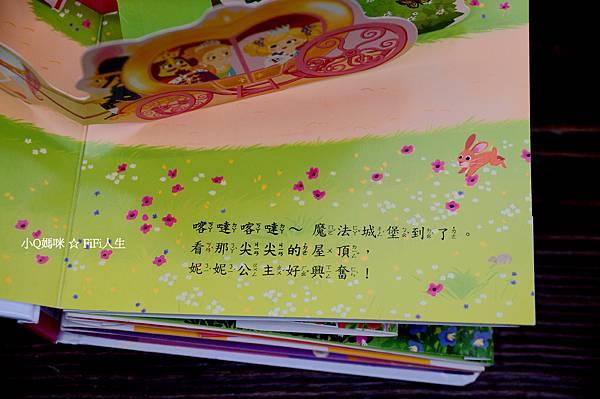 立體童書14.jpg