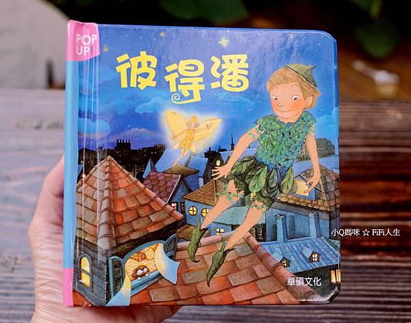 立體童書25.jpg