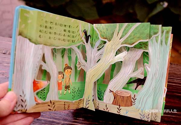 立體童書36.jpg