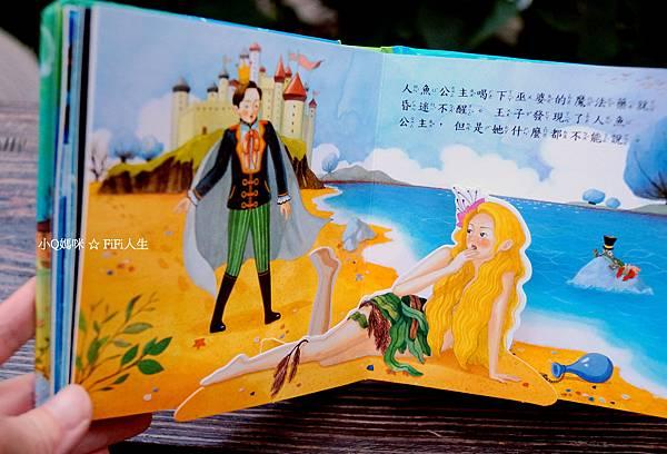 立體童書43.jpg