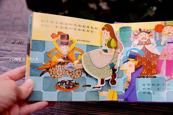 立體童書49.jpg