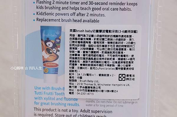 兒童電動牙刷3.jpg