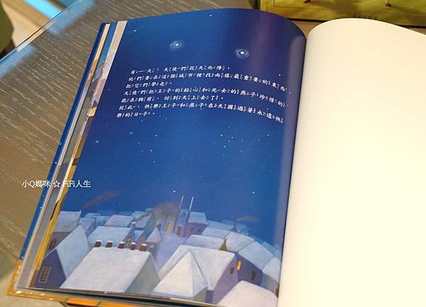 推薦童書22.jpg