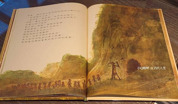 推薦童書29.jpg