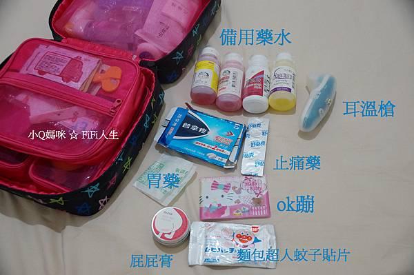 行李打包6.jpg