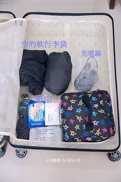 行李打包8.jpg