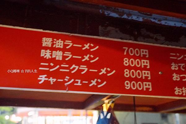 日本親子9.jpg