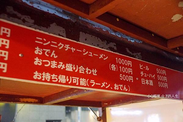 日本親子10.jpg