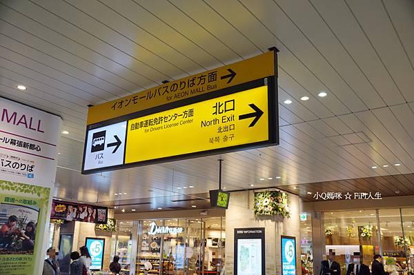 日本親子23.jpg