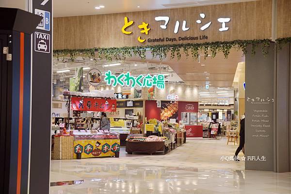 日本親子84.jpg