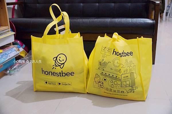 honestbee1.jpg