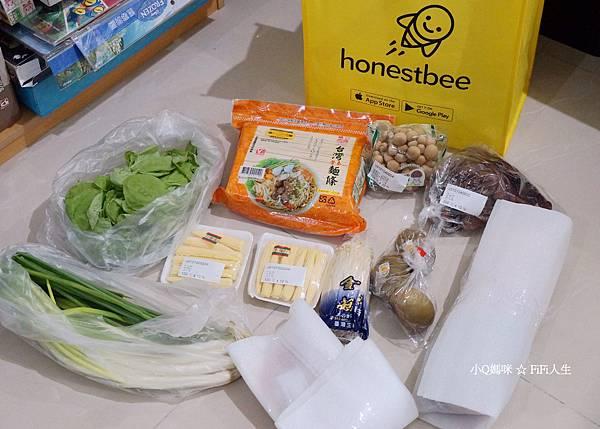 honestbee3.jpg