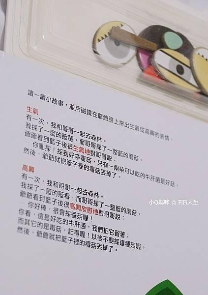 嗨情緒3.jpg