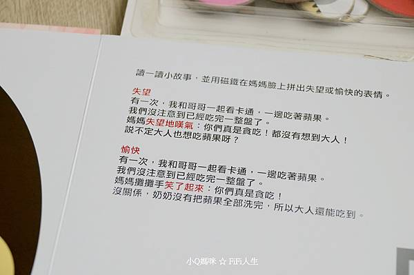 嗨情緒9.jpg