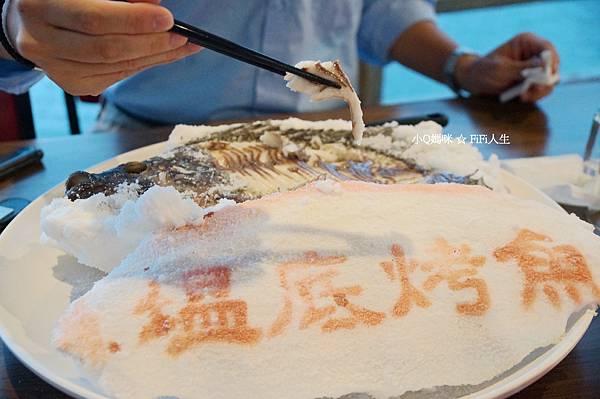 塭底烤魚13.jpg