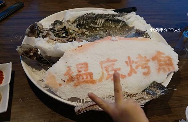 塭底烤魚17.jpg
