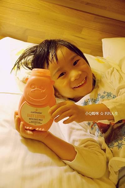 兒童乳液.jpg