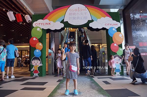 南港citylink小丸子2.jpg