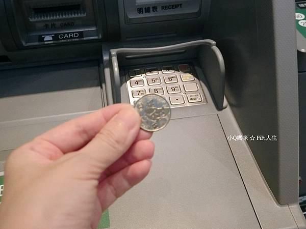 硬幣存款機5.jpg