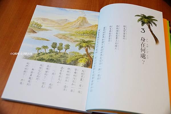 神奇樹屋恐龍谷大冒險1.jpg