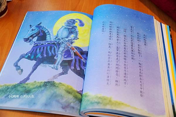神奇樹屋黑夜的騎士2.jpg