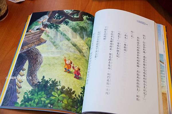 神奇樹屋海盜的藏寶圖1.jpg