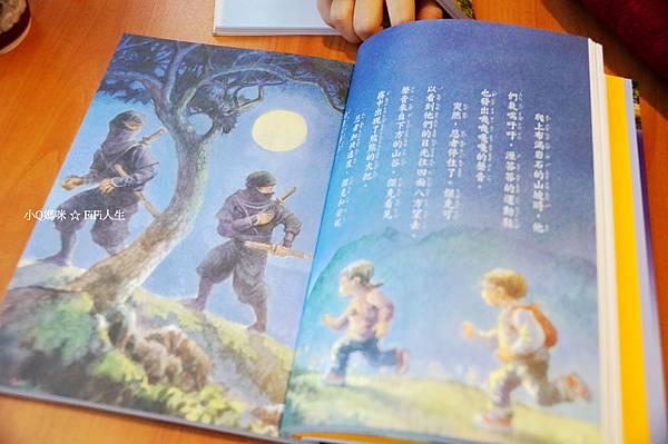 神奇樹屋忍者的秘密1.jpg