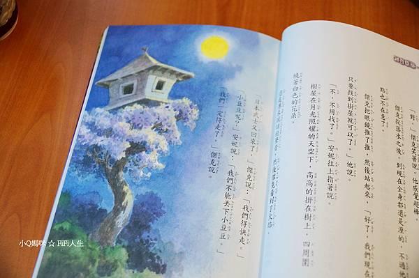 神奇樹屋忍者的秘密2.jpg
