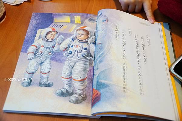 神奇樹屋漫遊到月球1.jpg