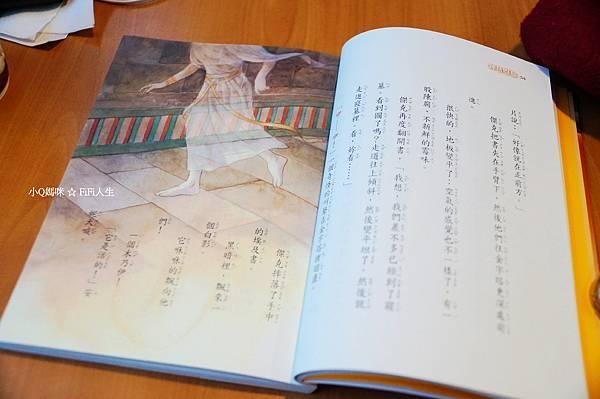 神奇樹屋木乃伊之謎1.jpg