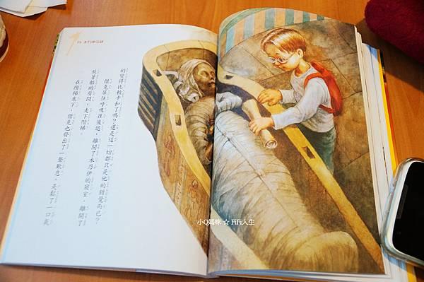 神奇樹屋木乃伊之謎2.jpg