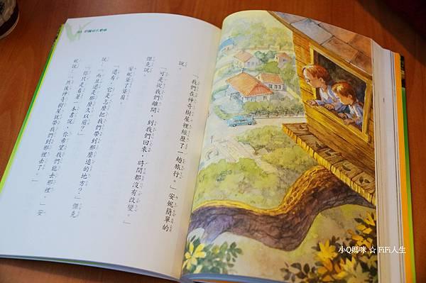 神奇樹屋恐龍谷大冒險3.jpg